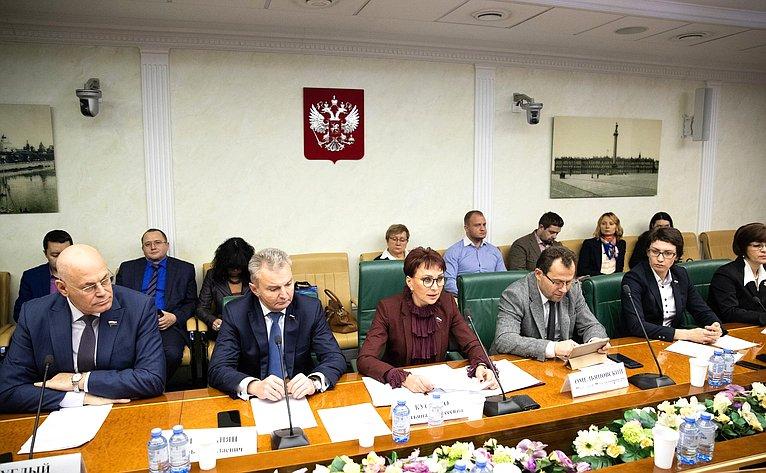 21 ноября в Москве прошел круглый стол «Цифровое здравоохранение